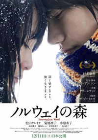 Norwegian Wood (2010)