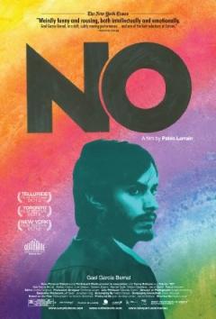 No (2012)