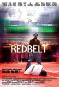 Redbelt Trailer