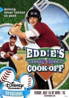 Eddie's Million Dollar Cook-Off (2003)
