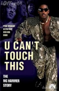 Too Legit: The MC Hammer Story (2001)