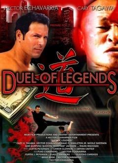 Duel of Legends (2010)