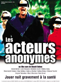 Les acteurs anonymes (2001)