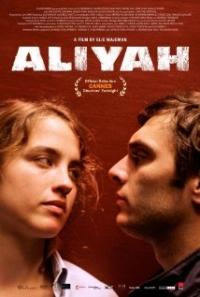 Alyah Trailer