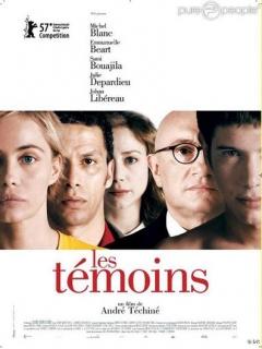 Les témoins (2007)