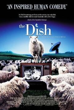 The Dish Trailer
