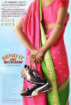 Filmposter van 1 van de films in de groep Voetbal