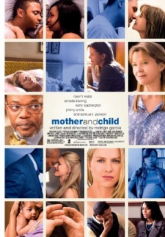 Mother and Child Trailer
