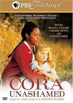 Cora Unashamed (2000)