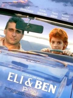 Eli & Ben (2008)