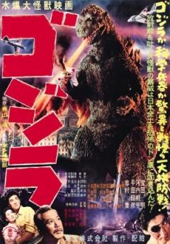 Gojira (1954)