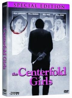 The Centerfold Girls (1974)