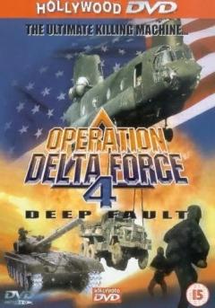 Operation Delta Force 4: Deep Fault (1999)