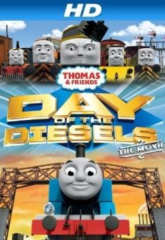 Thomas De Stoomlocomotief - De Film: Stomers Tegen Diesels (2011)