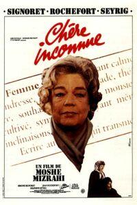 Chère inconnue (1980)
