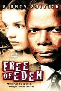 Free of Eden (1999)