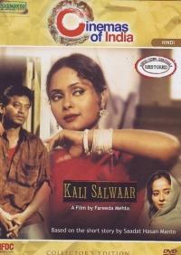 Kali Salwaar (2002)