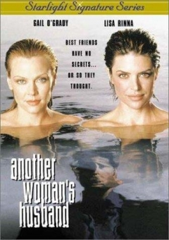 Another Woman's Husband (2000)