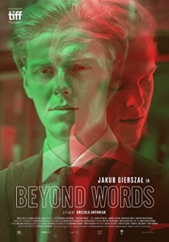 Beyond Words (2017)