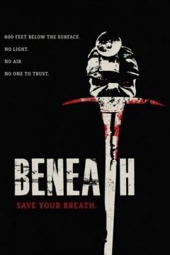 Beneath Trailer