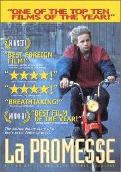 Promesse, La (1996)