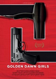 Golden Dawn Girls (2017)