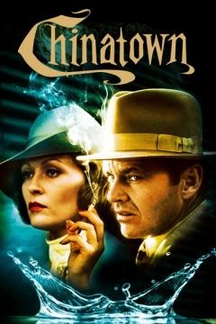 Chinatown Trailer