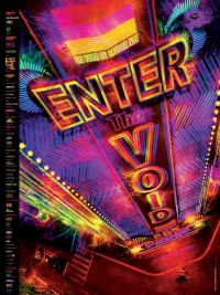 Enter the Void Trailer