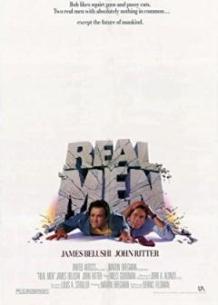 Real Men Trailer