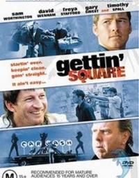 Gettin' Square Trailer