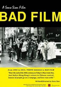 Bad Film (1995)