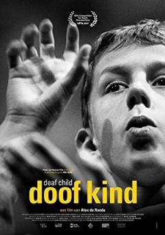Deaf Child - Trailer