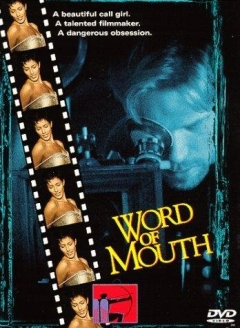 Word of Mouth (1999)