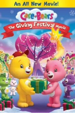 Care Bears: The Giving Festival Movie Trailer