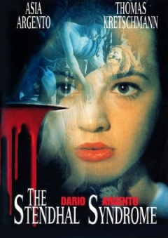 La sindrome di Stendhal (1996)