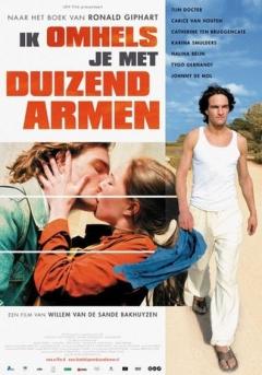 Ik omhels je met 1000 armen (2006)