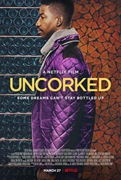 Uncorked Trailer