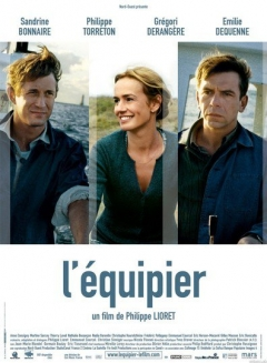 Équipier, L' (2004)