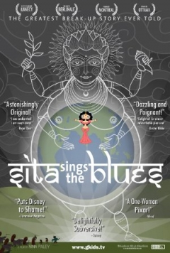 Sita Sings the Blues (2008)
