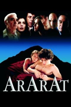 Ararat (2002)
