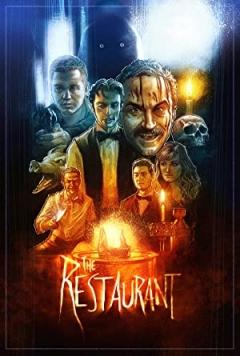 The Devil's Restaurant (2017)