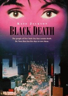 Quiet Killer (1992)