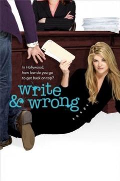 Write & Wrong (2007)