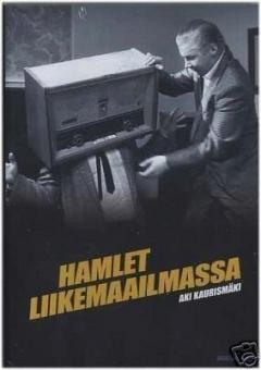 Hamlet Goes Business (1987)