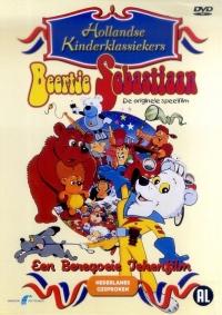Beertje Sebastiaan: De geheime Opdracht (1991)