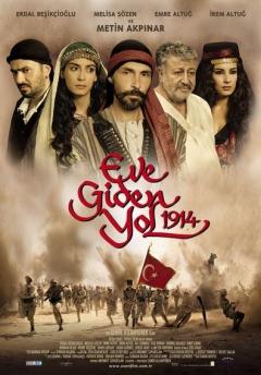 Eve giden yol 1914 (2006)