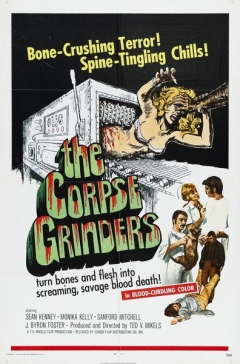 The Corpse Grinders (1972)