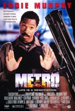 Metro (1997)