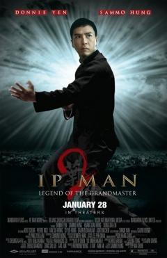 Yip Man 2 Trailer