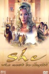She (2001)